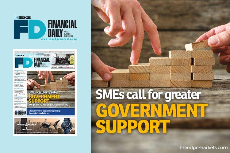 中小企业呼吁政府提供更多支持